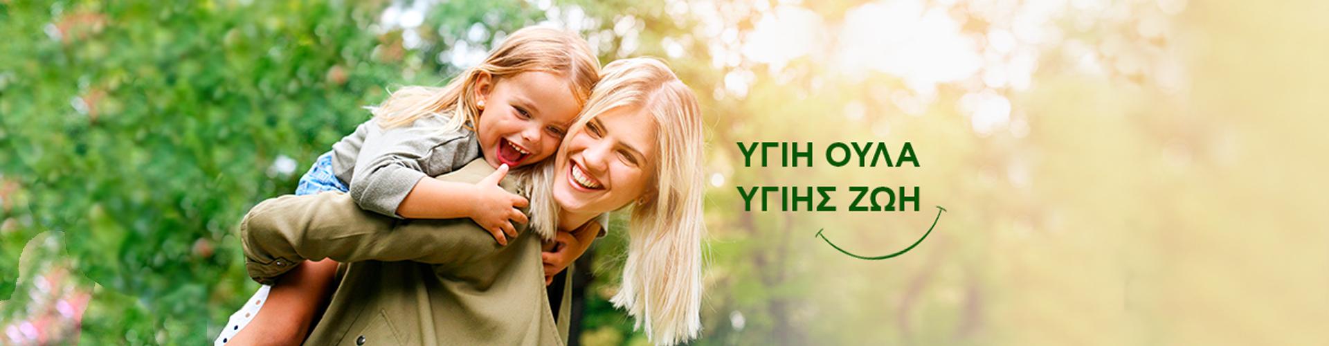 ΣΤΟΜΑΤΙΚΗ ΥΓΙΕΙΝΗ με έκπτωση έως και 30% | Pharmacy-shop