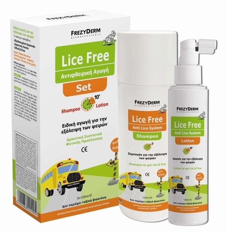 FREZYDERM Lice Free Set (Shampoo & Lotion) 2 x 125ml : Ολοκληρωμένη αντιφθειρική αγωγή με φυτικά συστατικά, η οποία αποτελείται από το Lice Free Shampoo, τη Lice Free Lotion και το ειδικό χτενάκι για την απομάκρυνση της ψείρας