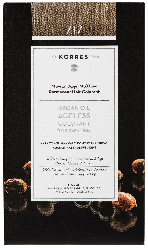 KORRES Argan Oil Colorant NO7.17 Blonde Beige, 50ml