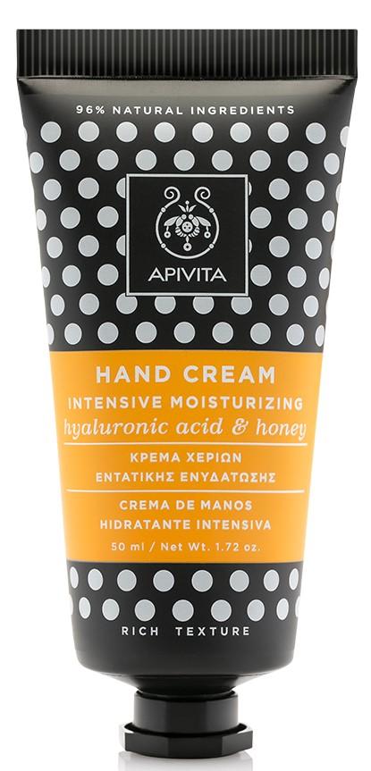 APIVITA Κρέμα Χεριών Εντατικής Ενυδάτωσης με Υαλουρονικό Οξύ & Μέλι, 50ml