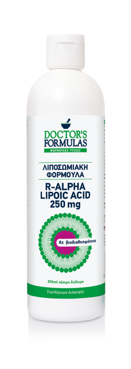 Doctors Formula R-ALPHA LIPOIC ACID 250mg 300ml πόσιμο διάλυμα