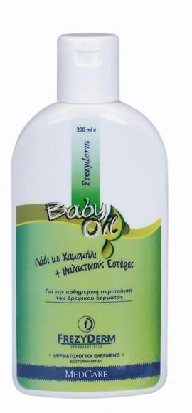 FREZYDERM Baby Oil, Λαδάκι με χαμομήλι, 200ml