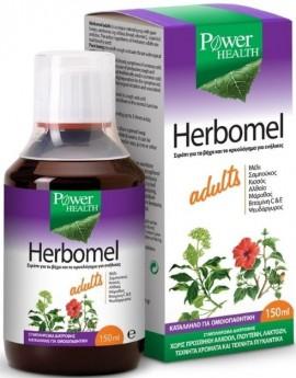 POWER HEALTH Herbomel Adults Σιρόπι για τον Βήχα, 150ml