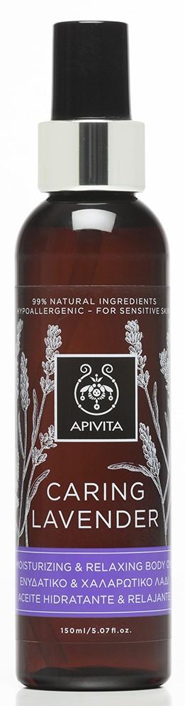 APIVITA Caring Lavender Ενυδατικό & Χαλαρωτικό Λάδι Σώματος - Υποαλλεργικό με Λεβάντα & Ελαιόλαδο, 150ml