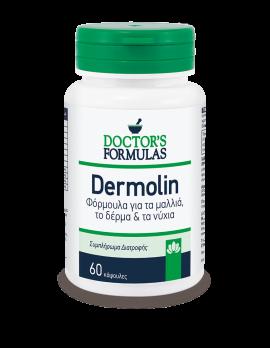 DOCTOR'S FORMULAS DERMOLIN φόρμουλα για τα μαλλιά, το δέρμα και τα νύχια 60 κάψουλες