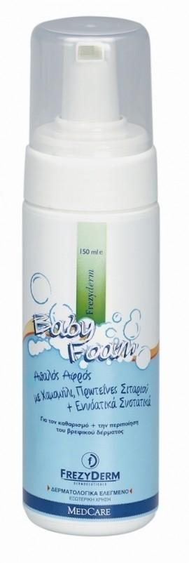 FREZYDERM Baby Foam, Aπαλός Αφρός Καθαρισμού, 150ml