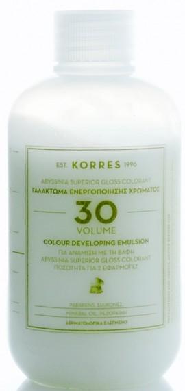 KORRES Abyssinia Superior Gloss Colorant Γαλάκτωμα Ενεργοποιήσης Χρώματος Vol 30, 150ml