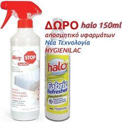 Allerg-Stop Spray Απομάκρυνσης Όλων των Αλλεργιογόνων Ουσιών 250ml & Δώρο Halo Fabric Refresher Αποσμητικό Υφασμάτων 150ml