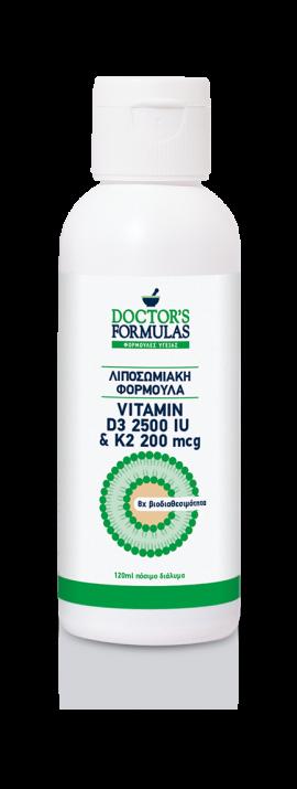 Doctors Formula VITAMIN D3 2500 IU & K2 200mcg 120ml πόσιμο διάλυμα