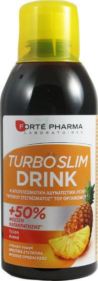 FORTE PHARMA Turboslim Drink,  Μείωση της κατακράτησης υγρών-Αδυνάτισμα, 500ml, Γεύση ανανάς