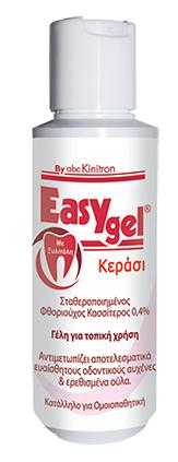 Easy Gel Cherry Στοματική Γέλη με γεύση Κεράσι, 120 gr