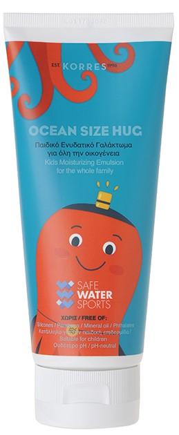 KORRES Ocean Size Hug Παιδικό Ενυδατικό Γαλάκτωμα για Όλη την Οικογένεια, 200ml