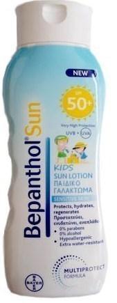 BEPANTHOL  Sun  Παιδικό Αντηλιακό Γαλάκτωμα SPF 50+, 200ml