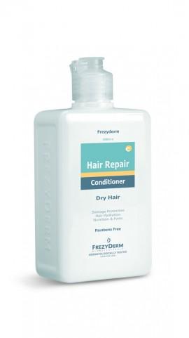 FREZYDERM Hair Repair Conditioner, Μαλακτική κρέμα για ξηρά μαλλιά, 200ml