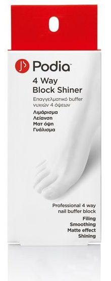 PODIA 4-Way Block Shiner 1 ΤΜΧ