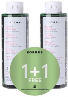 KORRES Σετ Σαμπουάν με Κυστίνη & Γλυκοπρωτεΐνες, 1+1 Δώρο, 250ml & 250ml