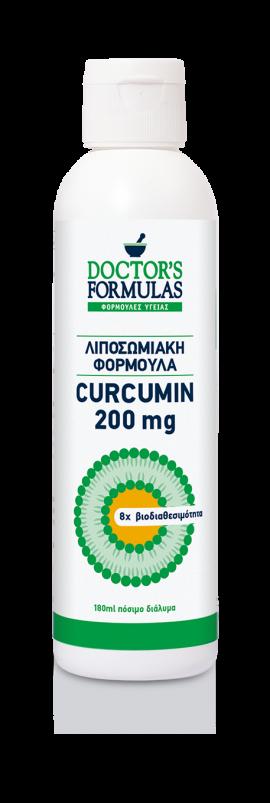 Doctors Formulas Λιποσωμιακή Curcumin 200mg 180ml (Λιποσωμιακής Φόρμουλα Κουρκουμίνης 200mg)