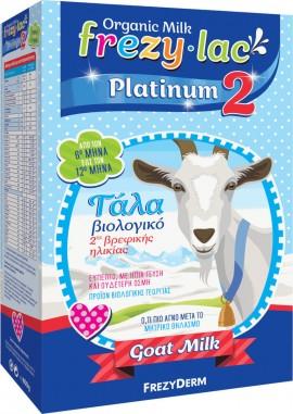 FREZYDERM Frezylac Platinum 2, Βιολογικό Κατσικίσιο Γάλα 2ης Βρεφικής Ηλικίας από τον 6ο έως τον 12ο μήνα, 400g