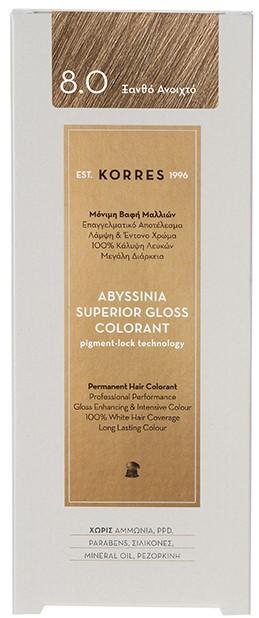 KORRES Abyssinia Superior Gloss Colorant NO8.0 Ξανθό Ανοικτό, 50ml