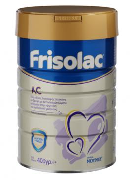 Frisolac AC Γάλα ειδικής διατροφής σε σκόνη με εκτενώς υδρολυμένη πρωτεΐνη γάλακτος 400g