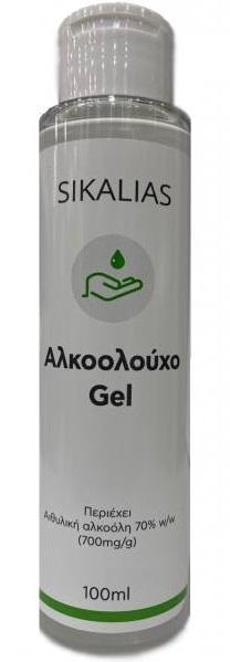 SIKALIAS Αλκοολούχο Gel 100ml, Περιέχει Αιθυλική αλκοόλη 70% w/w (700mg/g)