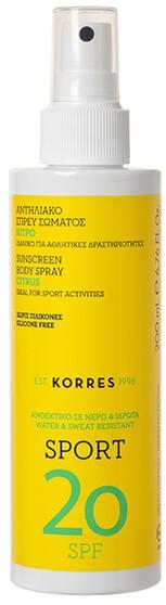 KORRES Sport Αντηλιακό Σπρέι Σώματος με Κίτρο SPF20, 200ml