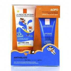 LA ROCHE-POSAY Anthelios DP Wet Skin SPF50+ Gel Lavant Πολύ Υψηλή Αντηλιακή Προστασία για Παιδιά και ΔΩΡΟ Lipikar Gel Lavant, 250ml & 100ml