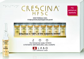 CRESCINA HFSC 100% 200 WOMAN ( 20 Αμπούλες ) Θεραπεία ανάπτυξης μαλλιών, για Γυναίκες