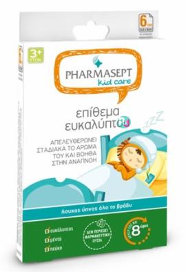 PHARMASEPT Kid Care, Επίθεμα ευκαλύπτου με εκχυλίσματα βοτάνων που βοηθά στην αναπνοή ( 6 τμχ 5,8Χ5εκ.)