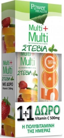 POWER HEALTH Multi + Multi Συμπλήρωμα Διατροφής με Βιταμίνες, Μέταλλα, Ιχνοστοιχεία με Στέβια, 24 Αναβρ.Δισκία & Δώρο Βιταμίνη C 500mg, 20 Αναβρ.Δισκί …