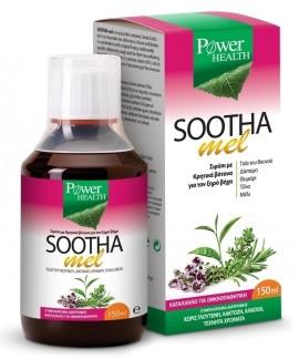 POWER HEALTH Soothamel Σιρόπι με Κρητικά Βότανα για τον Ξηρό Βήχα Κατάλληλο για Ομοιοπαθητική, 150ml