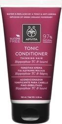 APIVITA Τονωτική Κρέμα για Αδύναμα Μαλλιά με Hippophae TC & Δάφνη, 150ml
