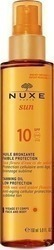 Nuxe Sun Tanning Oil for Face and Body, Λάδι Μαυρίσματος Προσώπου και Σώματος, SPF10, 150ml
