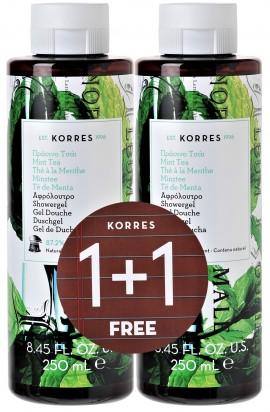 KORRES Σετ Αφρόλουτρο με Πράσινο Τσάι, 1+1 Δώρο, 250ml & 250ml