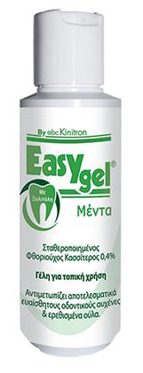 Easy Gel Mint Στοματική Γέλη με γεύση μέντα 120 gr