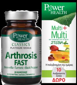 POWER HEALTH Platinum Arthrosis Fast Συμπλήρωμα Διατροφής για πόνο αρθρώσεων 20 κάψουλες & Δώρο Multi + Multi Πολυβιταμίνες με Στέβια, 10 Αναβρ.Δισκία