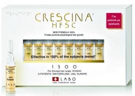 CRESCINA HFSC 100% 1300 WOMAN ( 10 Αμπούλες ) Θεραπεία ανάπτυξης μαλλιών, για Γυναίκες