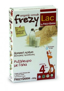 FREZYLAC Bio Cereal, Ρυζάλευρο Γάλα, 200gr