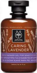 APIVITA Lavender Απαλό Αφρόλουτρο για Ευαίσθητες Επιδερμίδες - Υποαλλεργικό με Λεβάντα & Ελαιόλαδο, 300ML