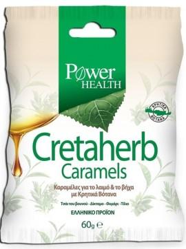 POWER HEALTH Cretaherb Caramels Καραμέλες για τον Λαιμό με Κρητικά Βότανα, 60gr