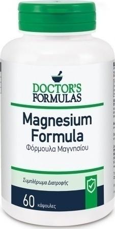 Doctors Formulas Magnesium Formula Φόρμουλα Μαγνησίου Συμπλήρωμα Διατροφής, 60 Κάψουλες
