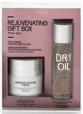 YOUTH LAB Rejuvenating Gift Box Σετ Ολικής Αναδόμησης Προσώπου, Σώματος & Μαλλιών, Wrinkles Erasure Cream, 50ml & Dry Oil, 100ml