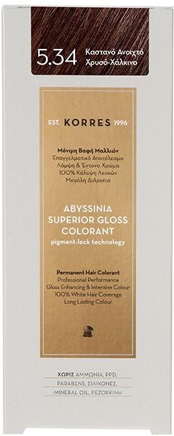 KORRES Abyssinia Superior Gloss Colorant NO5.34 Καστανό Ανοικτό - Χρυσό Χάλκινο, 50ml