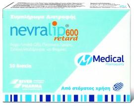 RIVER PHARMA Medical Pharmaquality Nevralip 600 Retard Συμπλήρωμα Διατροφής  με Αντιοξειδωτική & Νευροτροφική Δράση, 20Tabs