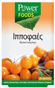 POWER HEALTH Foods Ιπποφαές για Τόνωση, Ενέργεια, Ευεξία, 30Caps