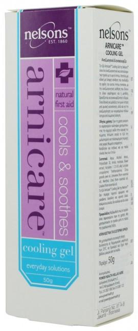 POWER HEALTH Arnicare Cooling Gel Τζελ για Ανακούφιση & Αναζωογόνηση, 50gr