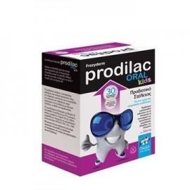 FREZYDERM Prodilac Oral Kids, Συμπλήρωμα Προβιοτικών για Παιδιά 3+ ετών, 30 chew. tabs