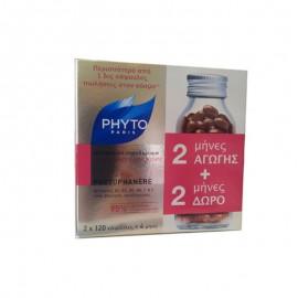 PHYTO PROMO PHYTOPHANERE 120CAP 1+1, 2 Μήνες Αγωγή +2 Μήνες ΔΩΡΟ