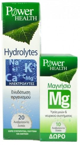 POWER HEALTH Hydrolytes Ηλεκτρολύτες για Ενυδάτωση του Οργανισμού, 20 Αναβρ.Δισκία & Δώρο Magnesium, 10 Αναβρ.Δισκία
