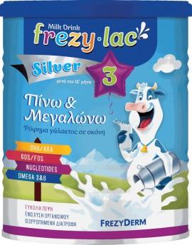 FREZYDERM Frezylac Milk Drink Silver 3, Πίνω και μεγαλώνω, Ρόφημα Αγελαδινού Γάλακτος σε σκόνη μετά τον 12ο μήνα, 400g